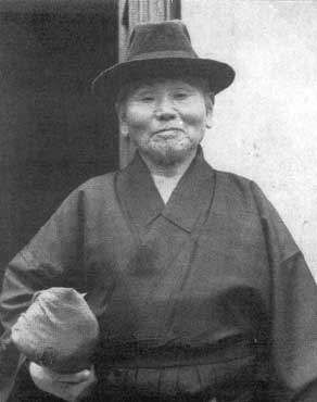 Funakoshi Humilité