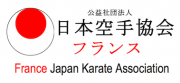 France JKA (Japan Karate Association)